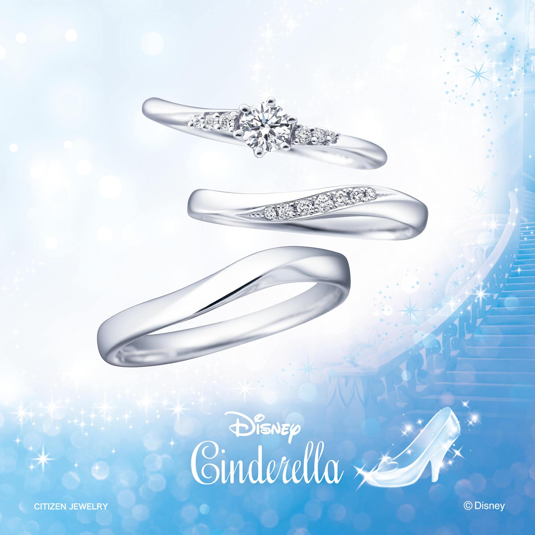 銀座・柏・直方の婚約指輪Disney Cinderella(ディズニーシンデレラ)_02