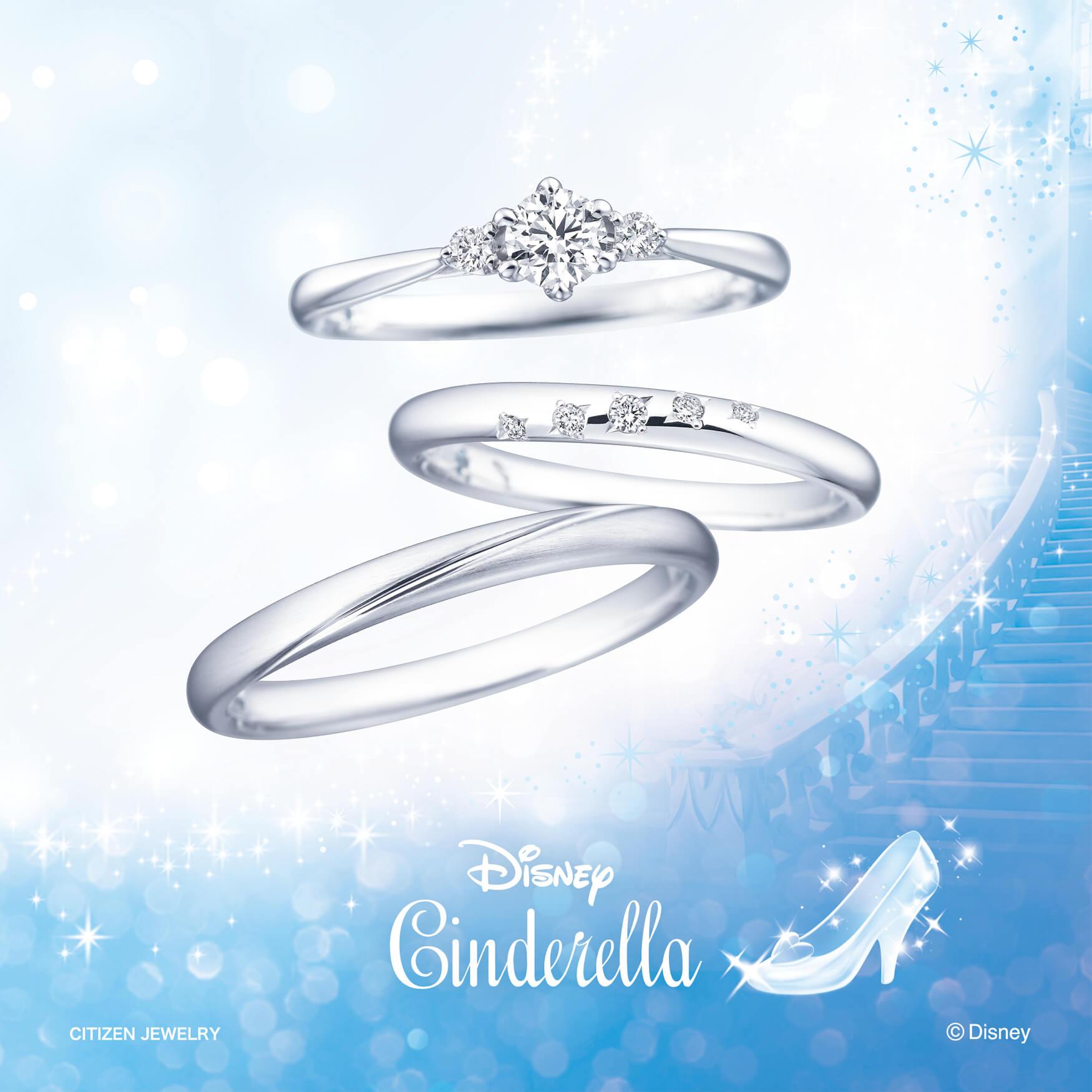 銀座・柏・直方の結婚指輪Disney Cinderella(ディズニーシンデレラ)_02