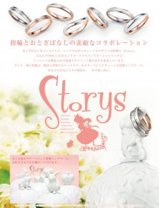img_main_storys