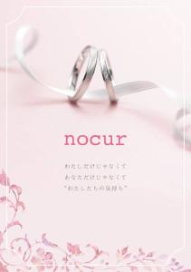 img_main_nocur (1)