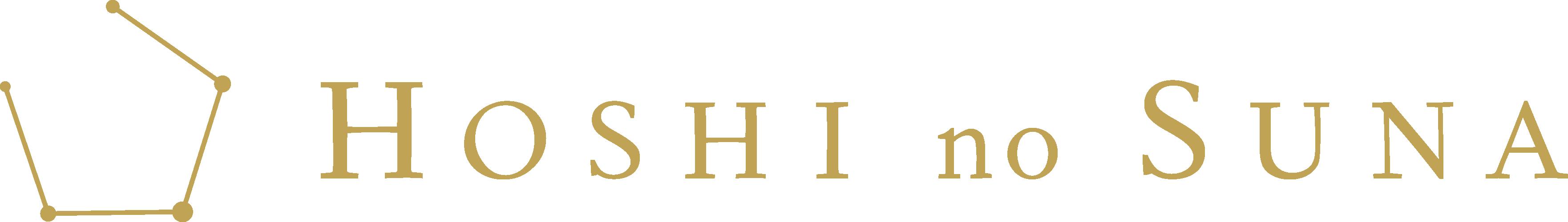 hoshi-no-suna