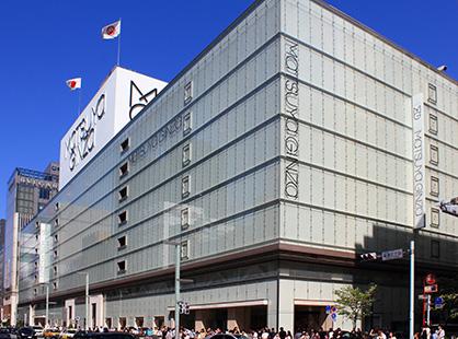 イグレイス・オマリー 松屋銀座店