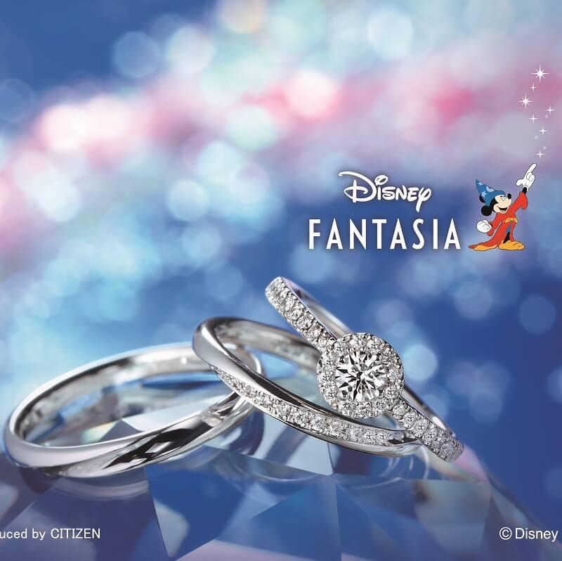 銀座・柏・直方の結婚指輪Disney FANTASIA(ディズニーファンタジア)_03