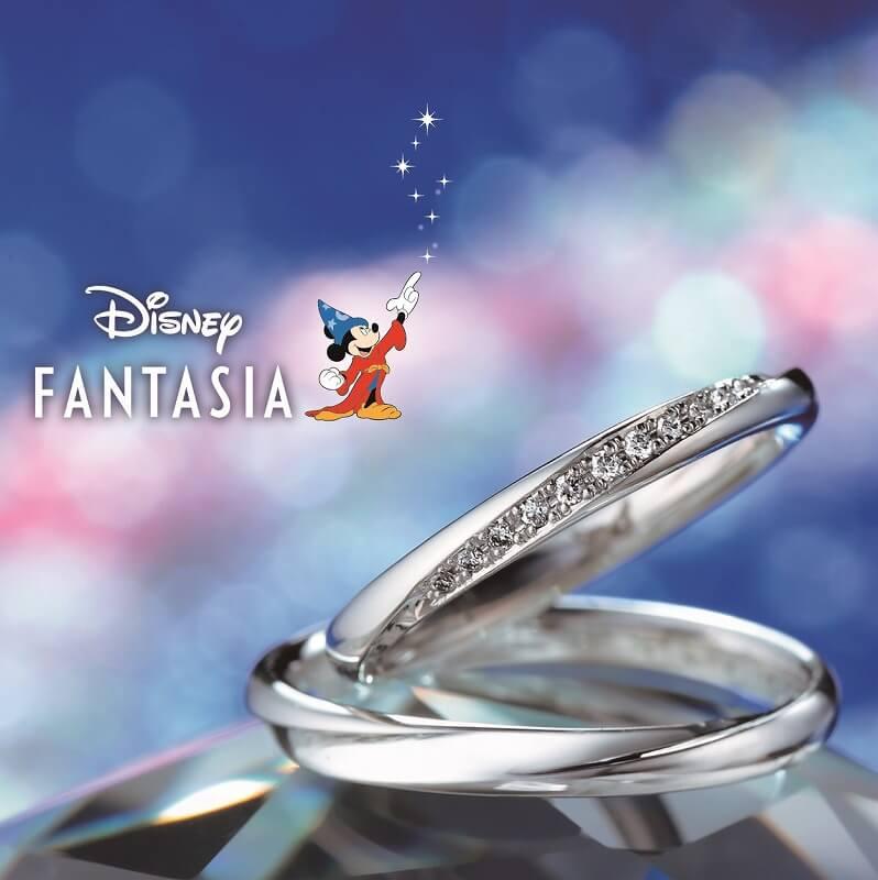 銀座・柏・直方の婚約指輪Disney FANTASIA(ディズニーファンタジア)_02