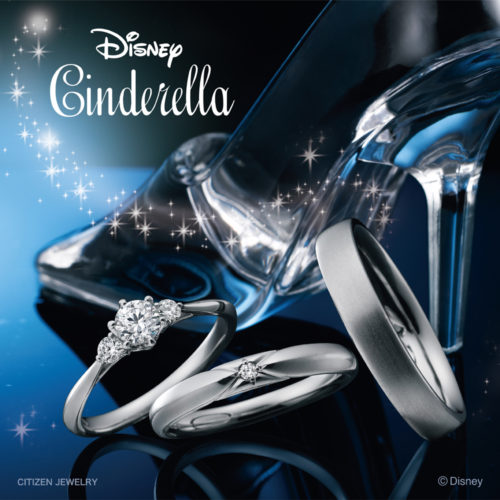 銀座・柏・直方の結婚指輪2021年モデル【新作】Disney Cinderella(ディズニーシンデレラ)_02