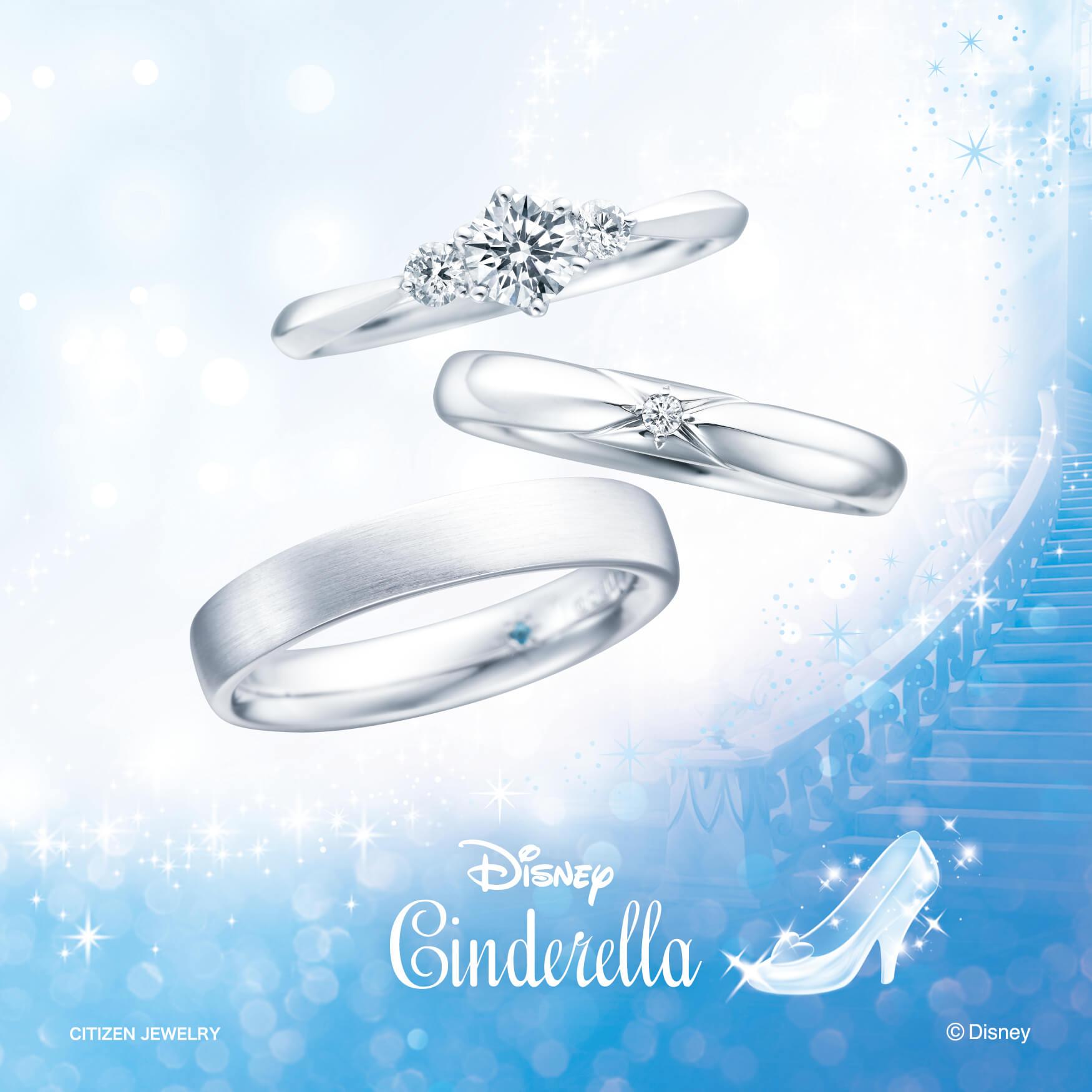 銀座・柏・直方の婚約指輪2018年モデル【新作】Disney Cinderella(ディズニーシンデレラ)_02
