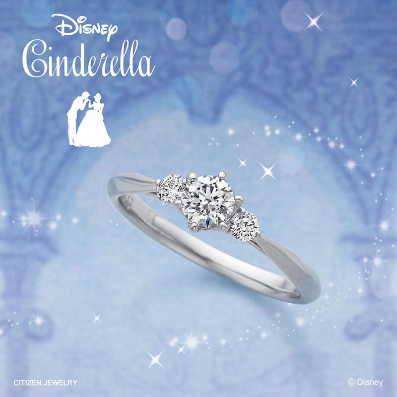 銀座・柏・直方の婚約指輪2019年モデル【新作】Disney Cinderella(ディズニーシンデレラ)_01