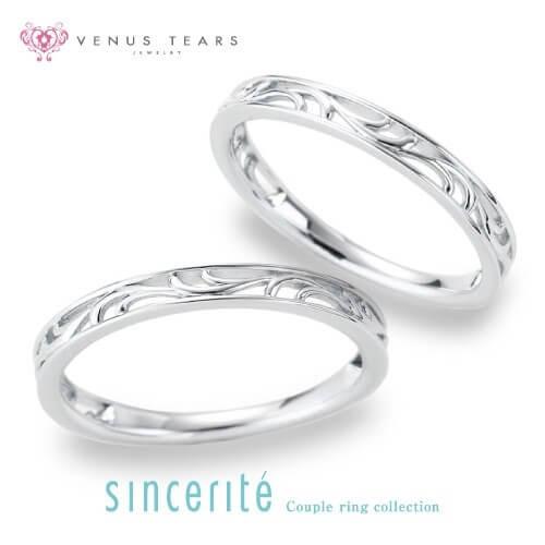 銀座・柏・直方の結婚指輪sincerite(サンセリテ)_01