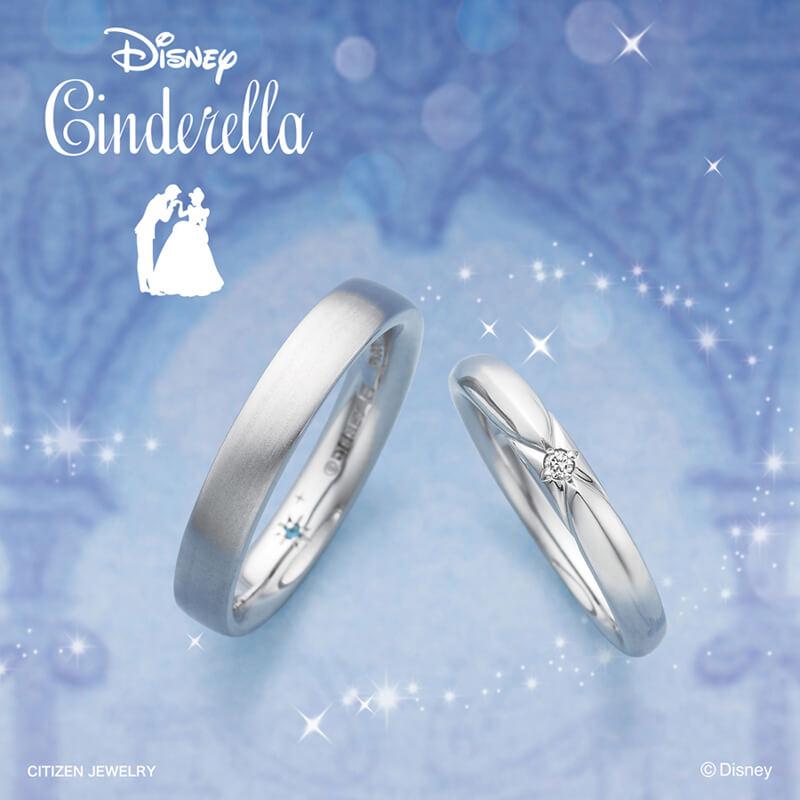 銀座・柏・直方の結婚指輪2019年モデル【新作】Disney Cinderella(ディズニーシンデレラ)_01