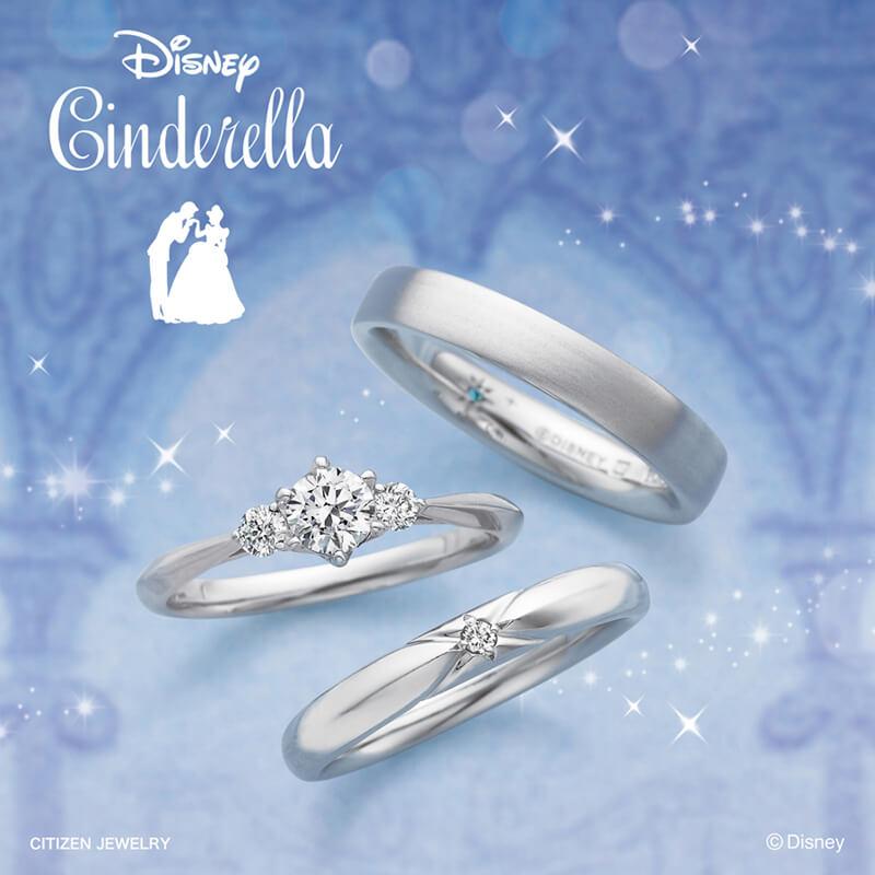 銀座・柏・直方の結婚指輪2019年モデル【新作】Disney Cinderella(ディズニーシンデレラ)_02