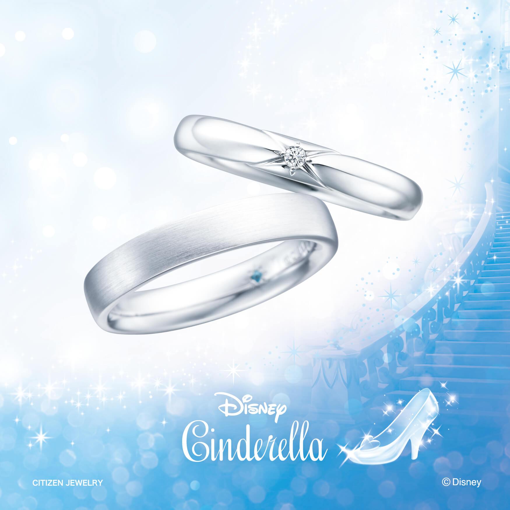 銀座・柏・直方の結婚指輪2018年モデル【新作】Disney Cinderella(ディズニーシンデレラ)_01