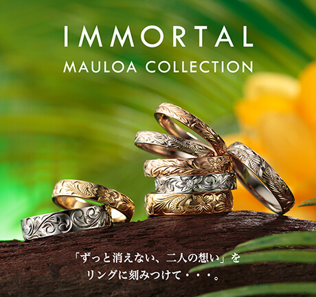 sp-immortal-mauloa-door-03