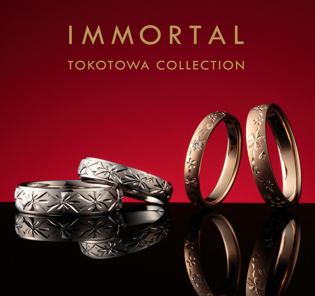 sp-immortal-tokotowa-door