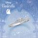 銀座・柏・直方の婚約指輪2019年モデル【新作】Disney Cinderella(ディズニーシンデレラ)_01s