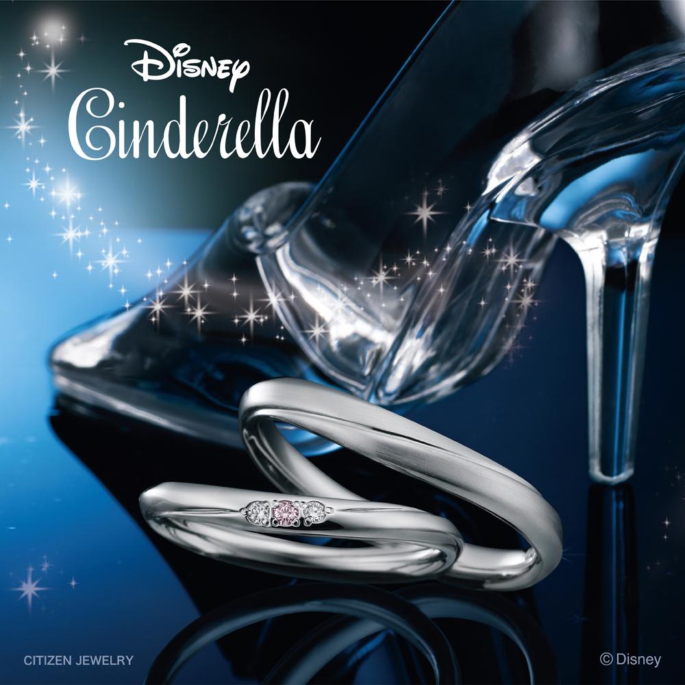 銀座・柏・直方の婚約指輪2020年モデル【新作】Disney Cinderella(ディズニーシンデレラ)_03