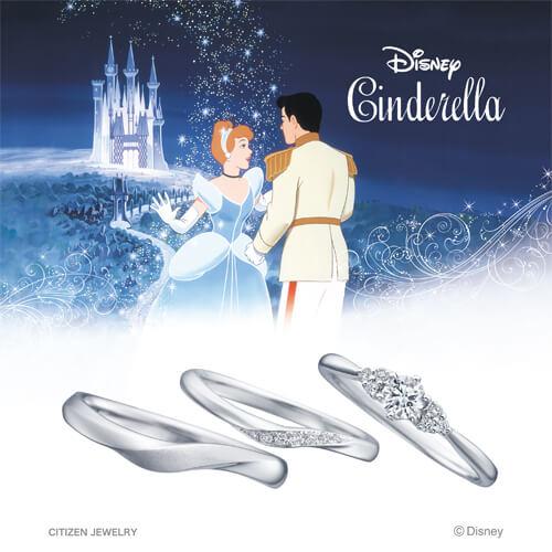 銀座・柏・直方の結婚指輪2018年モデル【新作】Disney Cinderella(ディズニーシンデレラ)_02