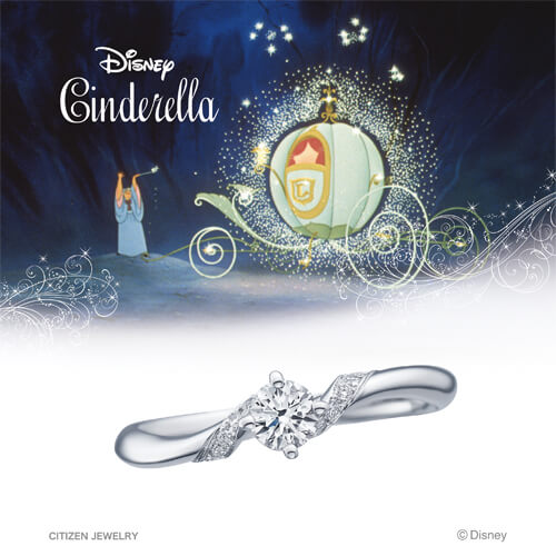 銀座・柏・直方の婚約指輪2018年モデル【新作】Disney Cinderella(ディズニーシンデレラ)_01