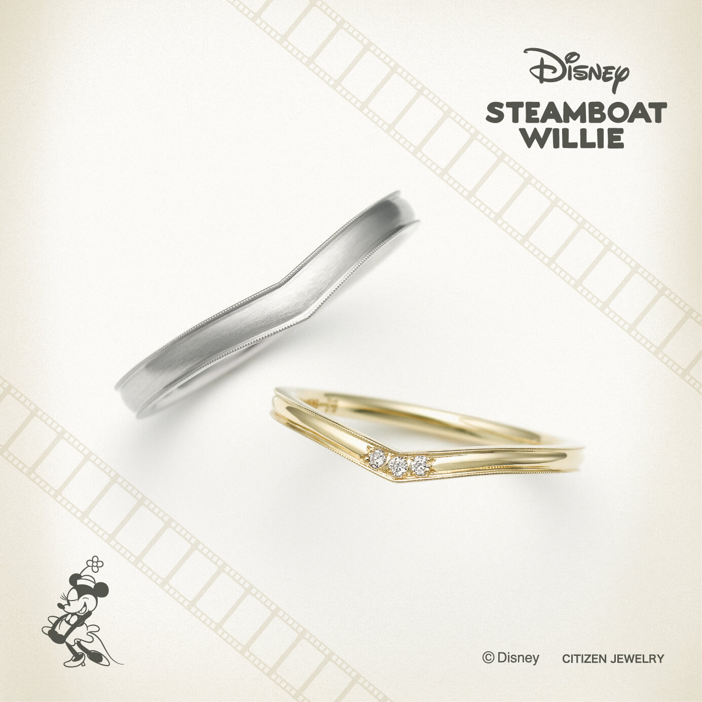 銀座・柏・直方の結婚指輪Disney STEAMBOAT WILLIE(ディズニースチームボートウィリー)_01