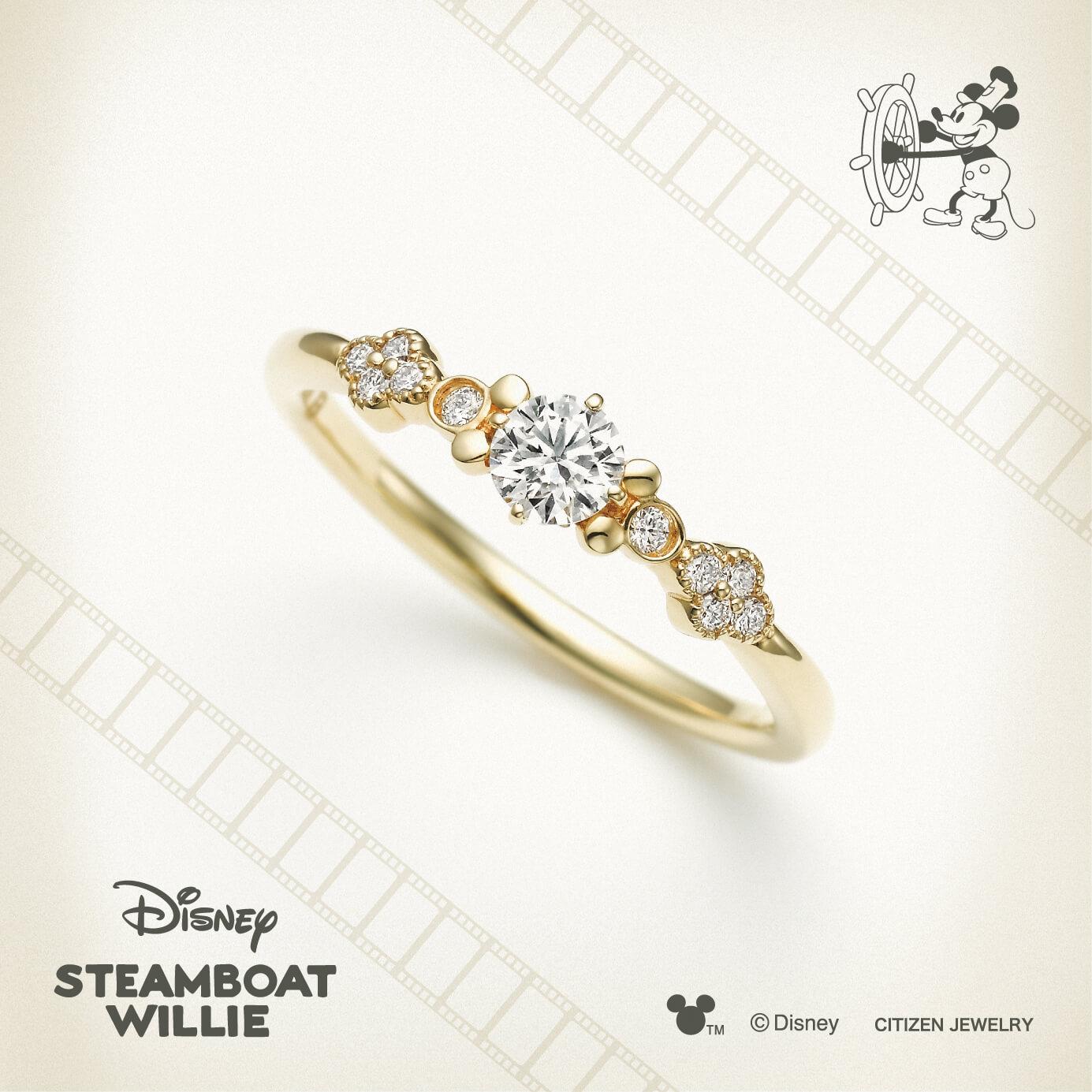 銀座・柏・直方の婚約指輪Disney STEAMBOAT WILLIE(ディズニースチームボートウィリー)_01