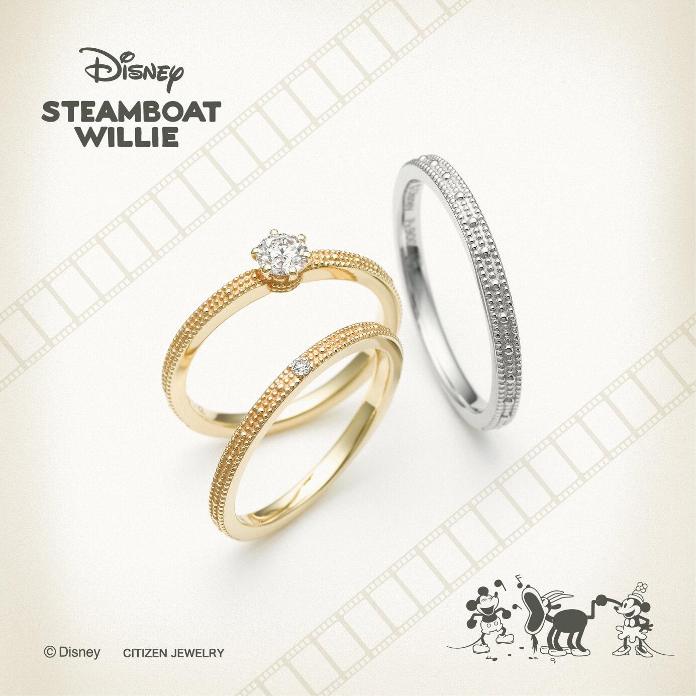 銀座・柏・直方の婚約指輪Disney STEAMBOAT WILLIE(ディズニースチームボートウィリー)_02