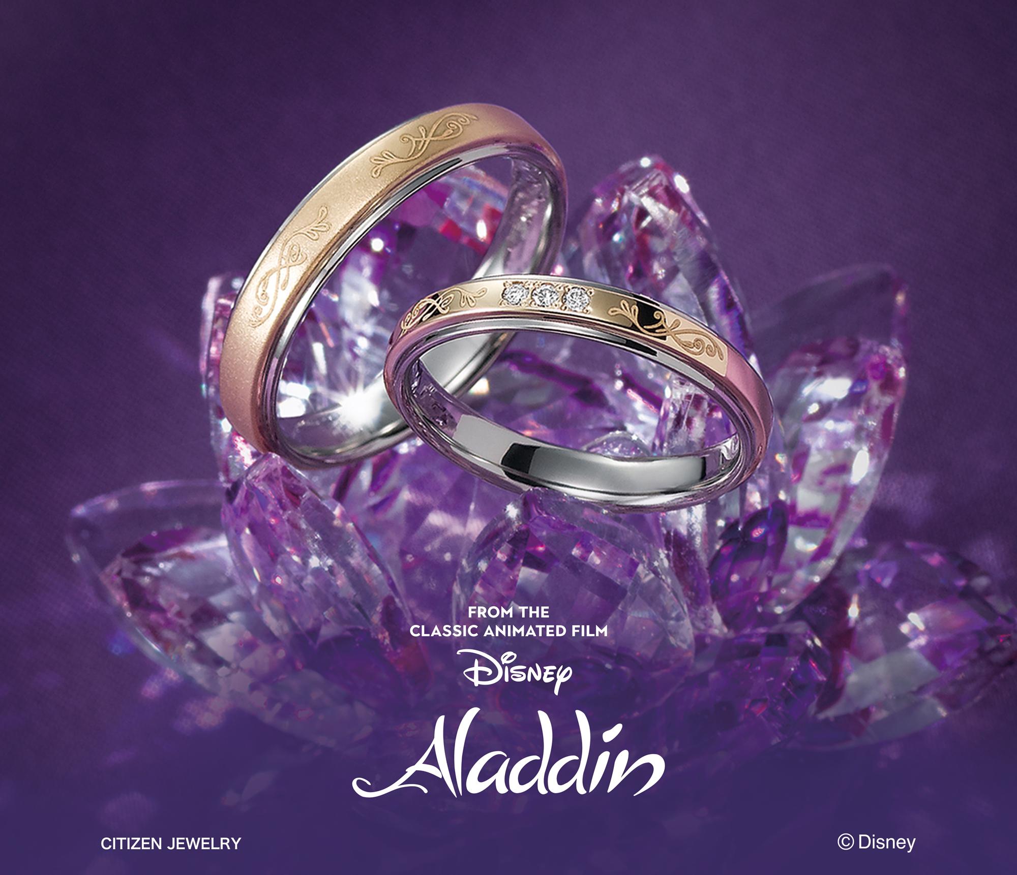 銀座・柏・直方の結婚指輪2019年モデル【新作】Disney Princess(ディズニープリンセス)_01