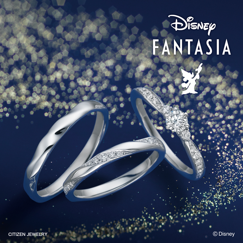 銀座・柏・直方の婚約指輪Disney FANTASIA(ディズニーファンタジア)_03