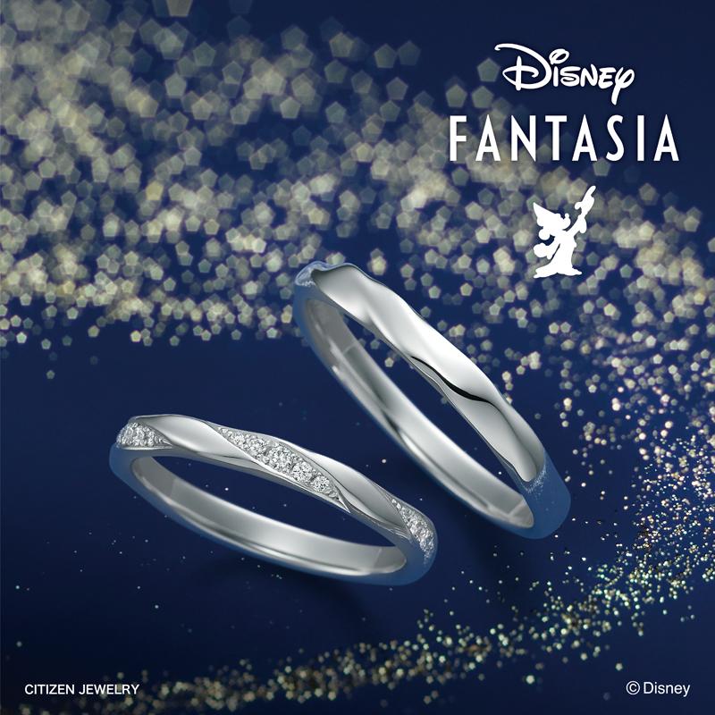 銀座・柏・直方の結婚指輪Disney FANTASIA(ディズニーファンタジア)_01