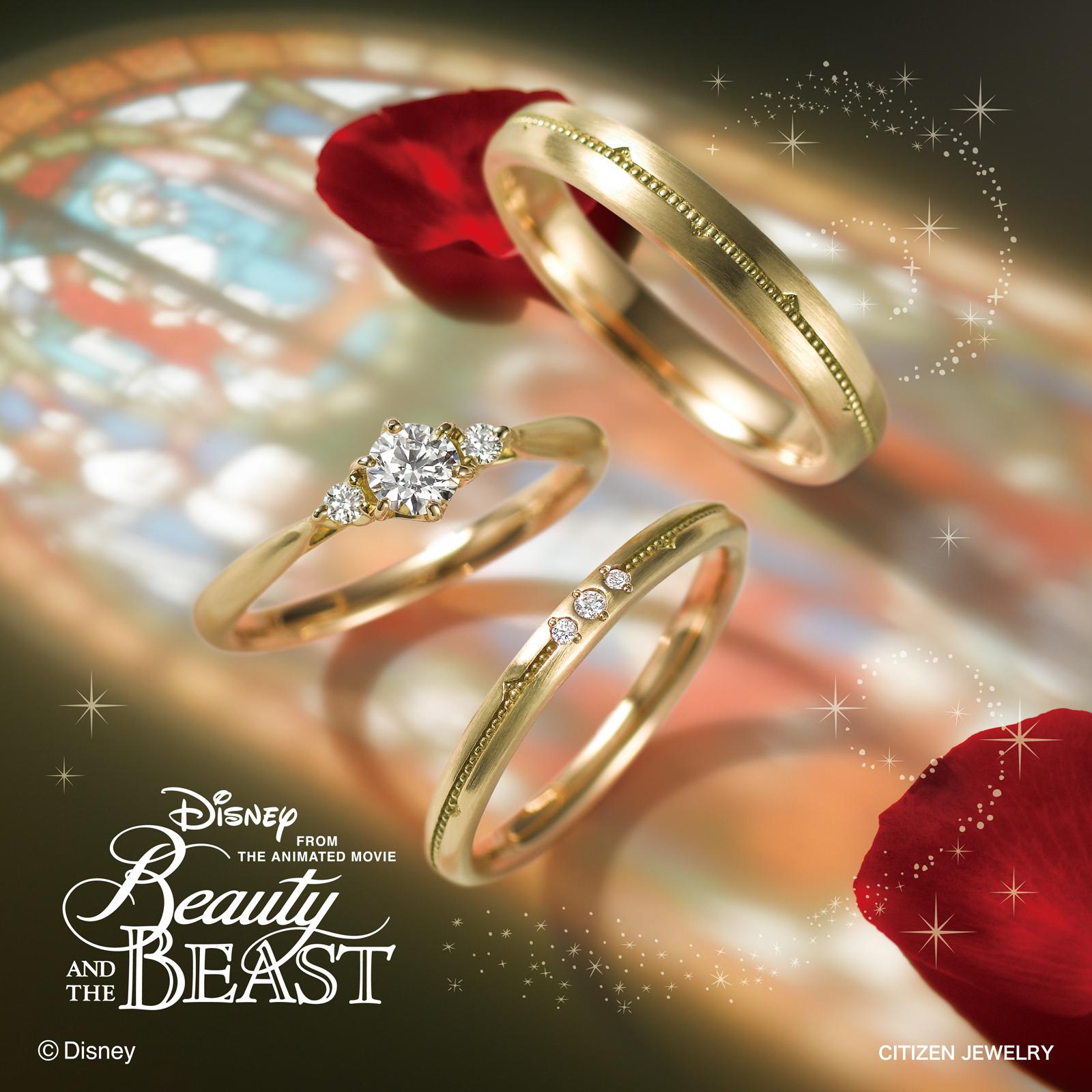 銀座・柏・直方の結婚指輪Disney Beauty and the Beast(ディズニー美女と野獣)_02