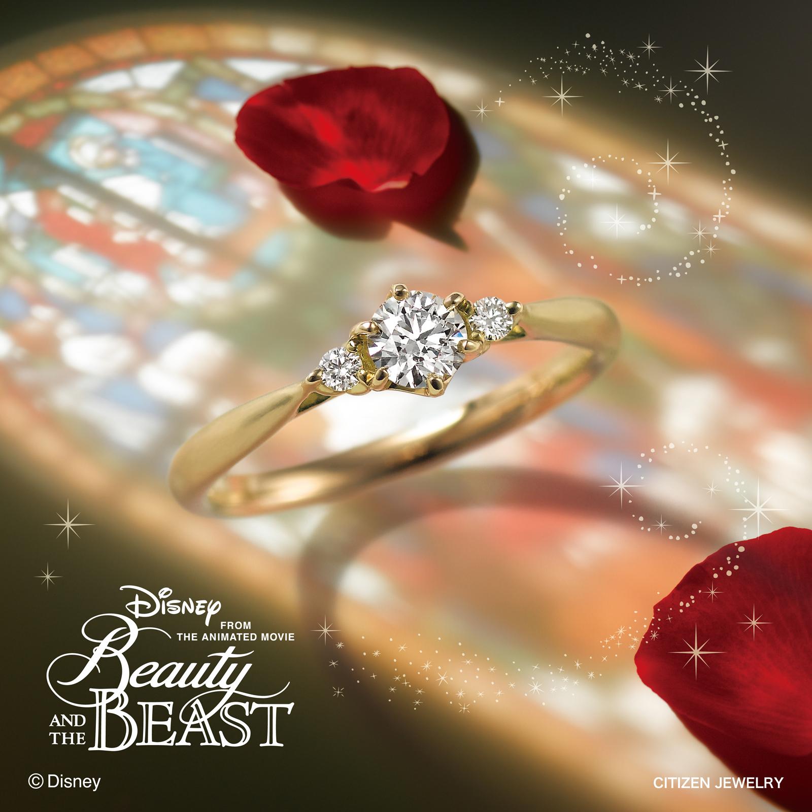 銀座・柏・直方の婚約指輪Disney Beauty and the Beast(ディズニー美女と野獣)_01