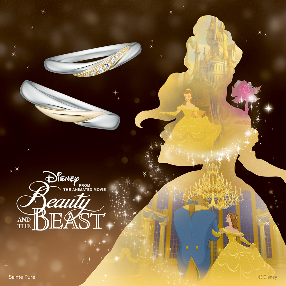 銀座・柏・直方の婚約指輪Disney Beauty and the Beast(ディズニー美女と野獣)_02