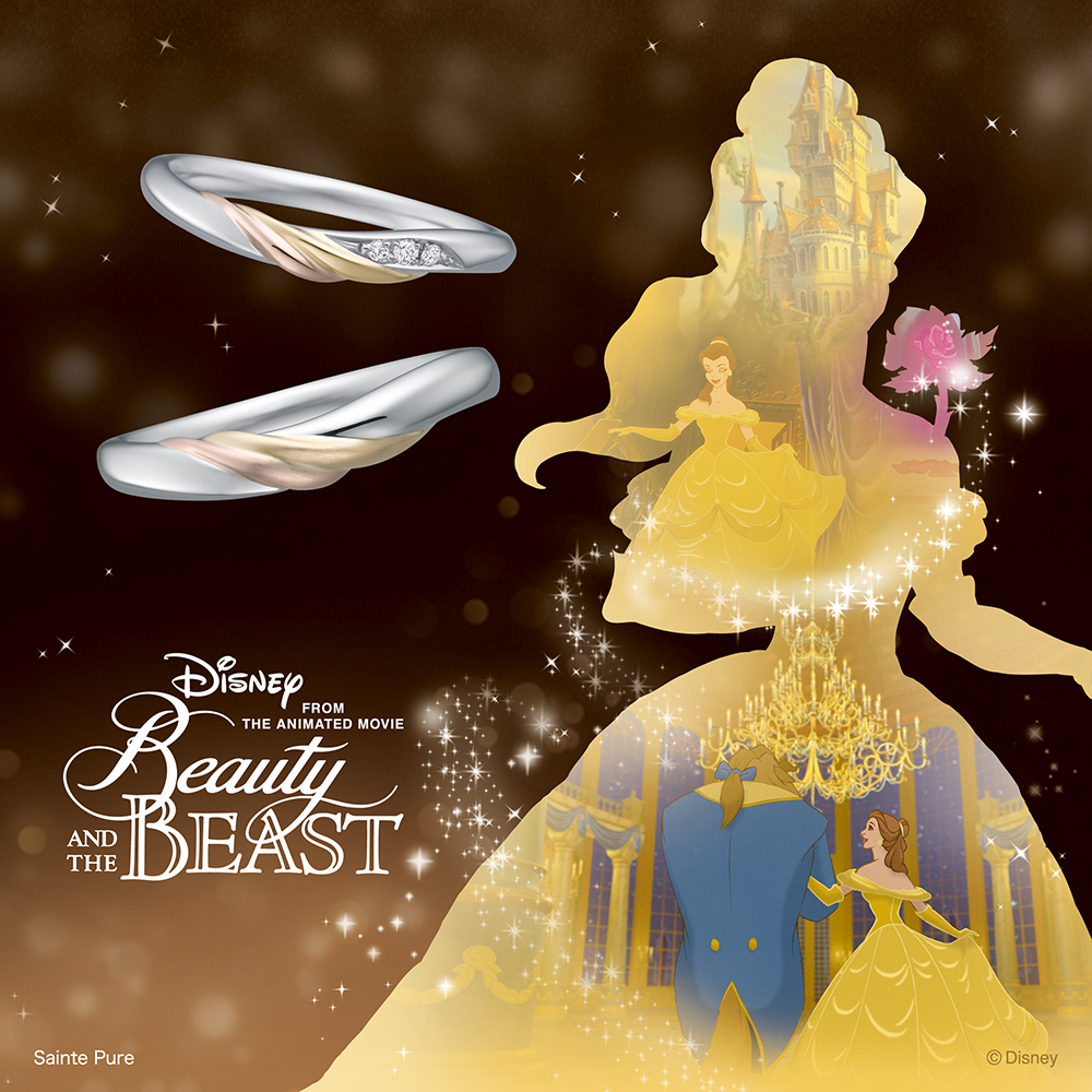 銀座・柏・直方の結婚指輪Disney Beauty and the Beast(ディズニー美女と野獣)_01