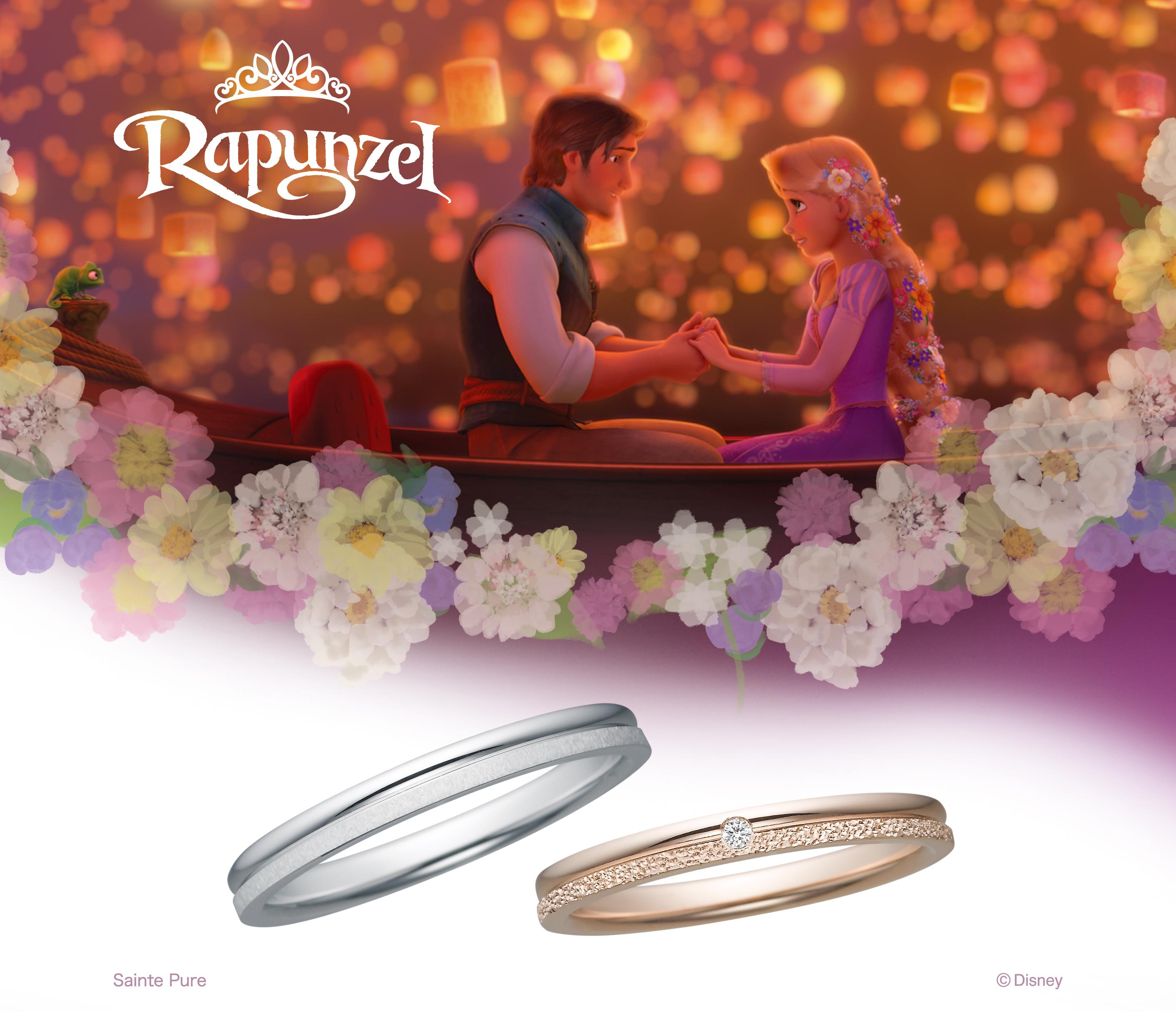 銀座・柏・直方の結婚指輪2020年モデル【新作】Disney Princess(ディズニープリンセス)_01