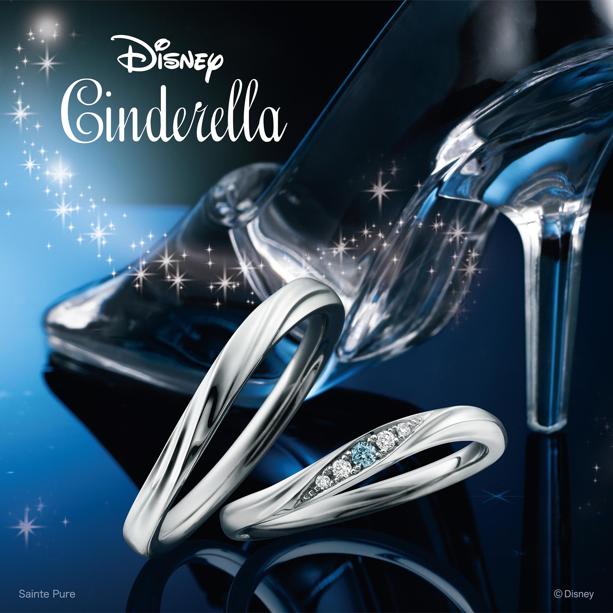 銀座・柏・直方の結婚指輪Disney Cinderella(ディズニーシンデレラ)_01