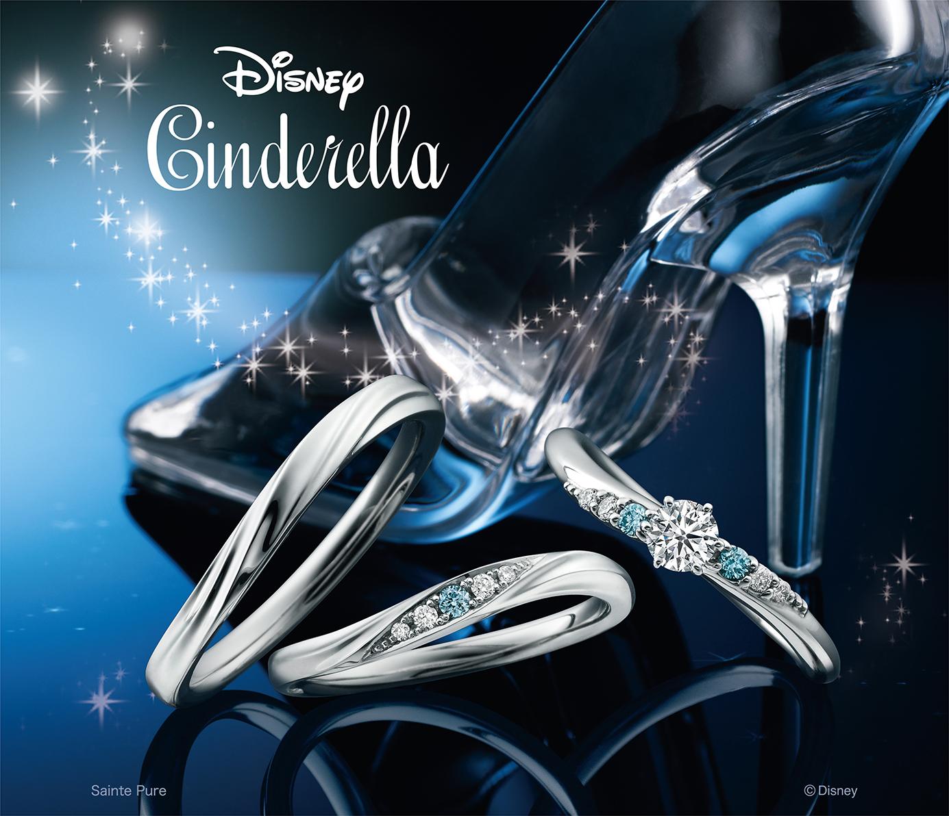銀座・柏・直方の結婚指輪Disney Cinderella(ディズニーシンデレラ)_03