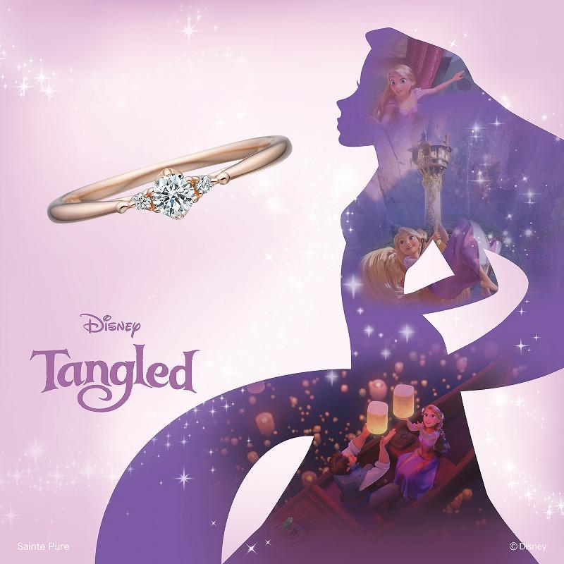 銀座・柏・直方の婚約指輪Disney Tangled(塔の上のラプンツェル)_01